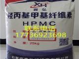 上海市粉末聚乙烯醇