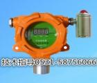24小时检测氯化氢浓度报警器 hcl泄漏浓度探测器