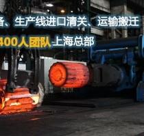 广州食品原料进口报关公司 黄埔食品原料清关