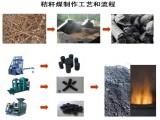 徐州DS-A2炭粉成型机(普通型)