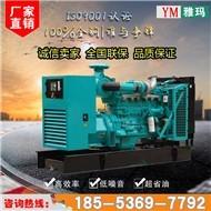 厂家直销 40kw千瓦潍柴分厂柴油发电机组