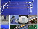 广州UV紫外线干燥设备,UV灯管,UV变压器,UV固化