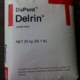抗静电性 POM   DE-9100    美国杜邦