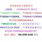 FMN2SD1S