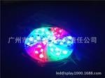七彩爆闪LED风火轮汽车摩托车改装灯饰12V/24V多种规格图片