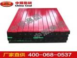 东北地区专用防静电PC板  防火阻燃PC板 聚碳酸酯板