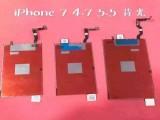 东莞苹果/iphone手机充电器
