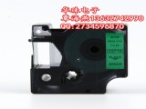 乌鲁木齐DYMO标签打印机适用耗材普贴标签带53719