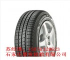 石家庄汽车轮胎