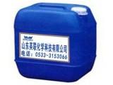上海市ISU30木材防腐剂