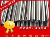 chengdu,成都304不锈钢装饰管厂