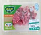 冷冻海鲜吸塑盒 水饺吸塑盒 冷冻冷藏食品吸塑盒上海广舟