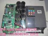 [瑞斯福]变频器维修专业维修国