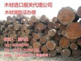 非洲木材进口报关