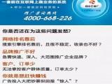 武汉企业邮箱-企盟互联信息科技