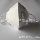 一次性立体防护口罩 抗菌防异味口罩 防尘防雾霾口罩