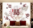 东方龙科 陶瓷瓷砖UV平板喷绘机 瓷砖3D影视背景墙