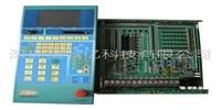 震雄CH-3.8PC注塑机电脑