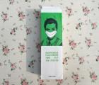 纸口罩单层双层纸口罩罩食品安全卫生口罩