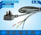 电源线 阻燃绝缘体3C认证电源插头线连接线