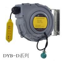 益友恒信DYB-D425自动伸缩电鼓