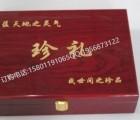 象棋木盒制作_量具木盒厂家生产精品_佛珠木盒制作