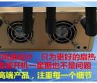 gps扫描仪_gps探测分析仪深圳_gps探测分析仪货到付款