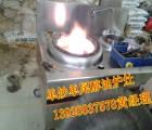 西宁新款醇基燃料添加剂,高热值蓝白火生物醇油乳化剂
