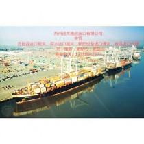 上海港发电机组进口清关资料