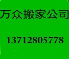 东莞搬迁公司 车床、机床、磨床、摩擦压力机、冲机