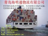 机械设备西班牙进口-香港-广东-青岛港到门物流服务进出口代理