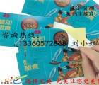 铜板纸烫金 烘焙不干胶 食品标签制作 纸类烫金贴纸