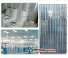 透明围布定做厂家_防风透明PVC玻璃围布_车间专用软门帘
