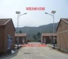 湖南新宁县太阳能路灯厂家-新宁县新农村太阳能路灯价格