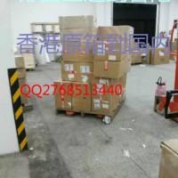 服装香港包税进口