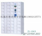 成都德阳有卖24门图书馆自助扫描电子存包柜 钥匙指纹存放箱子