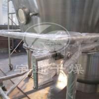 XF-50A药品卧式沸腾干燥机结构特殊