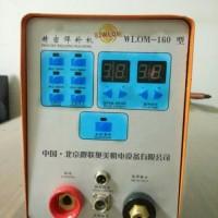 薄板焊接机精密焊接点焊机超激光焊机