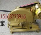 型材切割机鑫宏牌  J3GB-400砂轮切割机型号齐全