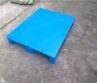 无锡网格塑料托盘 药店塑料垫仓板 无锡平板塑料托盘 海颂供应