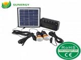 户外太阳能照明系统太阳能小系统锂电池太阳能灯泡出海打鱼夜市灯