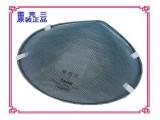 朝美2001型折叠式劳保防护口罩防雾霾pm2.5口罩工业防尘