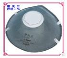 雷克兰3800活性炭带呼吸阀防护口罩 除异味 防雾霾 PM2