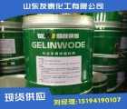 广东pu固化剂批发选择pu亮光固化剂厂家