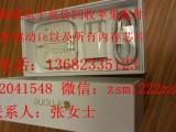 深圳钥匙扣ipad/iphone数据充电线