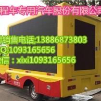 中山LED宣传广告车服务一流