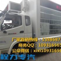 中山流动广告宣传车价格