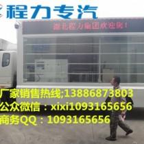 中山舞台宣传广告车质量有保证