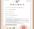 青岛著作权专利商标申请咨询服务
