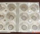 龙凤汤圆吸塑包装盒 元祖西饼吸塑盒供应商上海利久